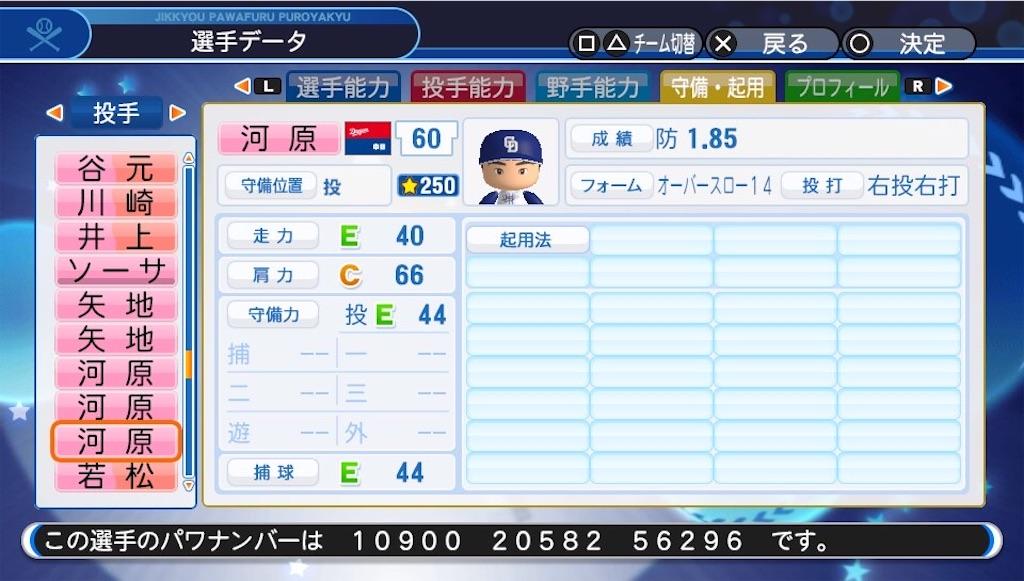 f:id:sasakama_sakama:20200215221445j:image