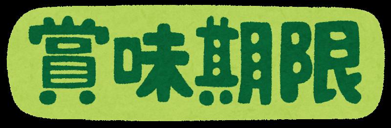 f:id:sasakamamiyagi:20161210162517p:plain