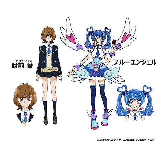 f:id:sasakawa-mice:20201220102438j:plain