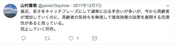 f:id:sasakawada:20180108194416p:plain