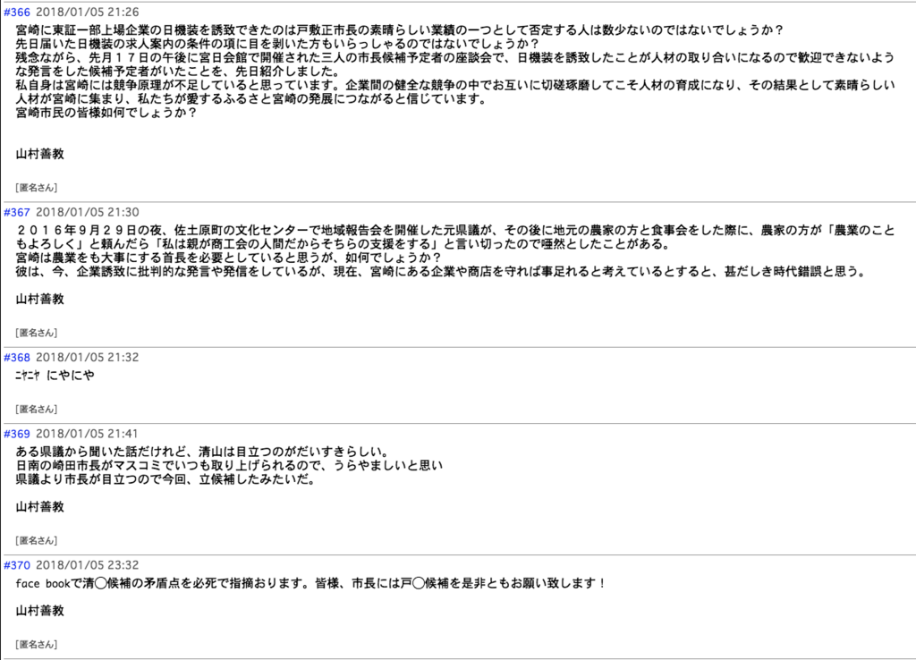 f:id:sasakawada:20180108195136p:plain