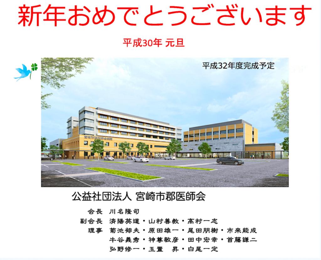 f:id:sasakawada:20180113190731p:plain