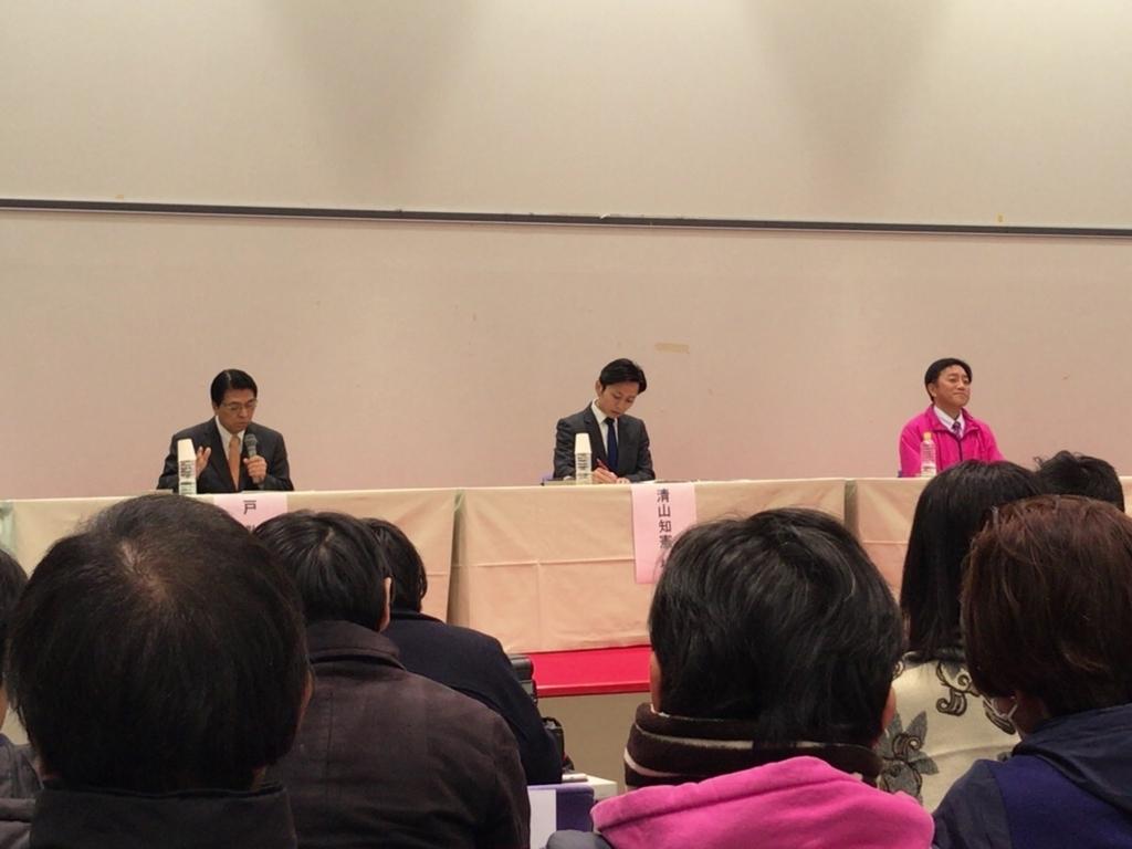 f:id:sasakawada:20180117120819j:plain