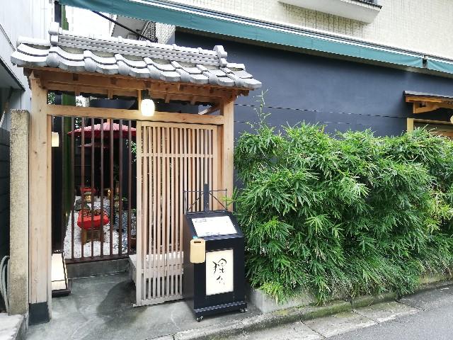 f:id:sasakei26:20181013182353j:image