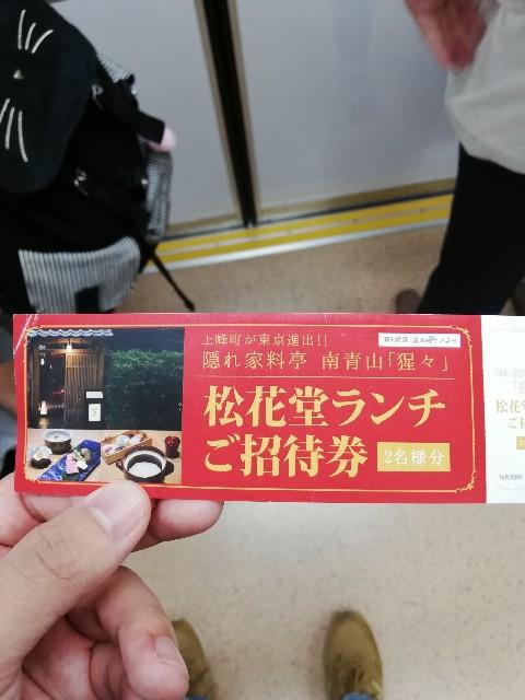 f:id:sasakei26:20181013182559j:image