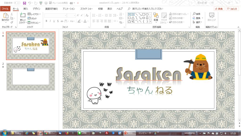 f:id:sasaken-eng:20190102172337p:plain