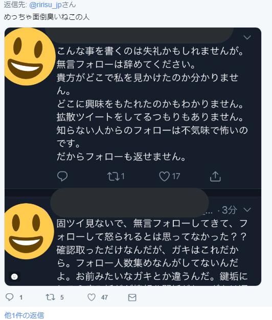f:id:sasaken-eng:20190206125923p:plain