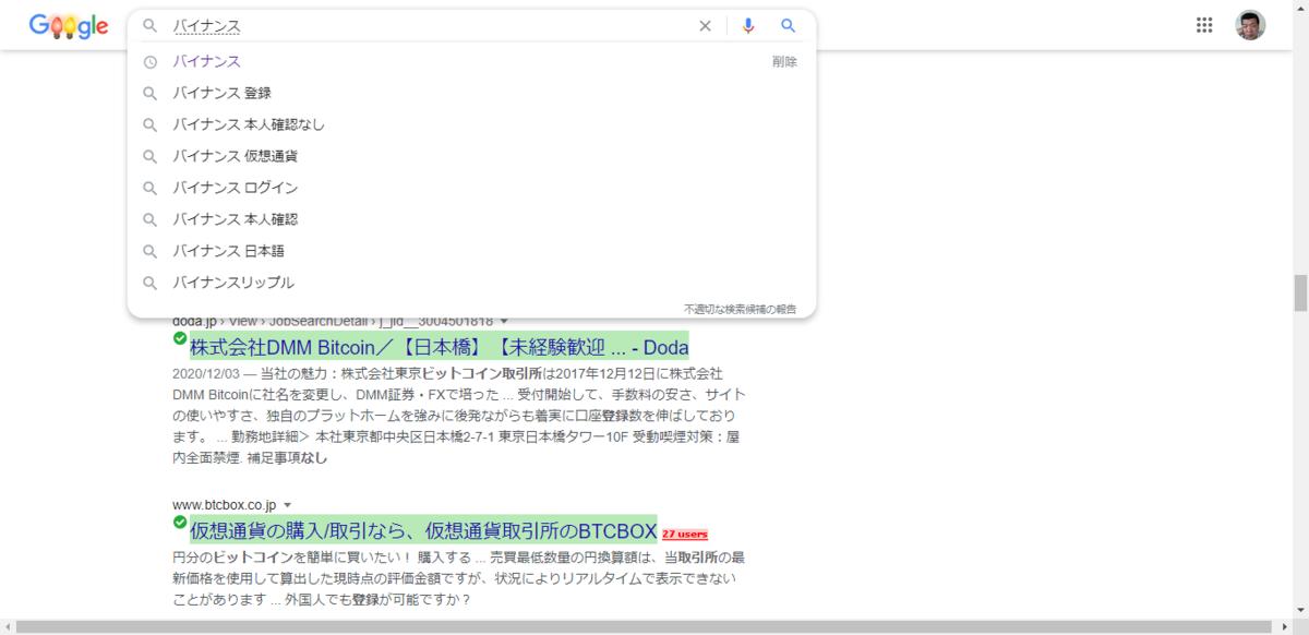 f:id:sasaken-eng:20201230193222p:plain