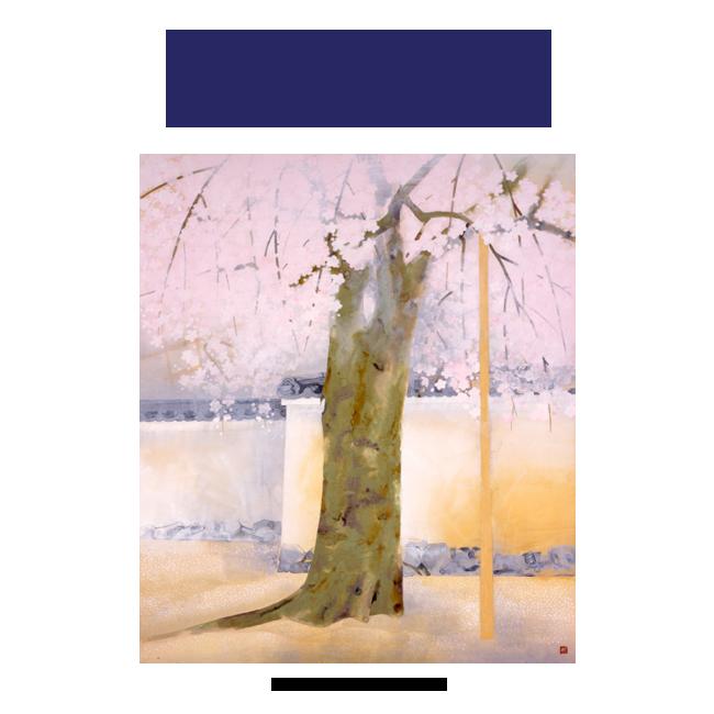 f:id:sasaki-aiki:20190208123734p:plain