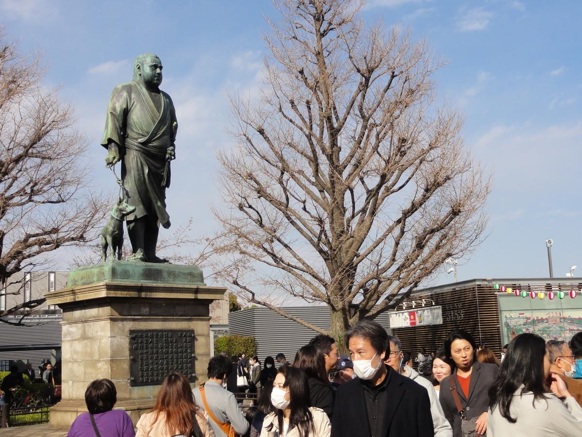 f:id:sasaki-aiki:20190331144208j:plain