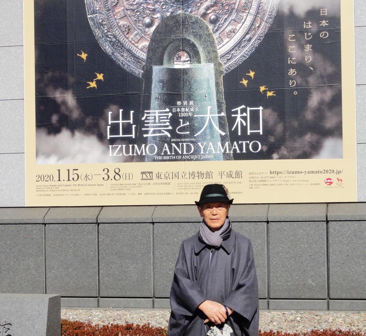 f:id:sasaki-aiki:20200211121950j:plain