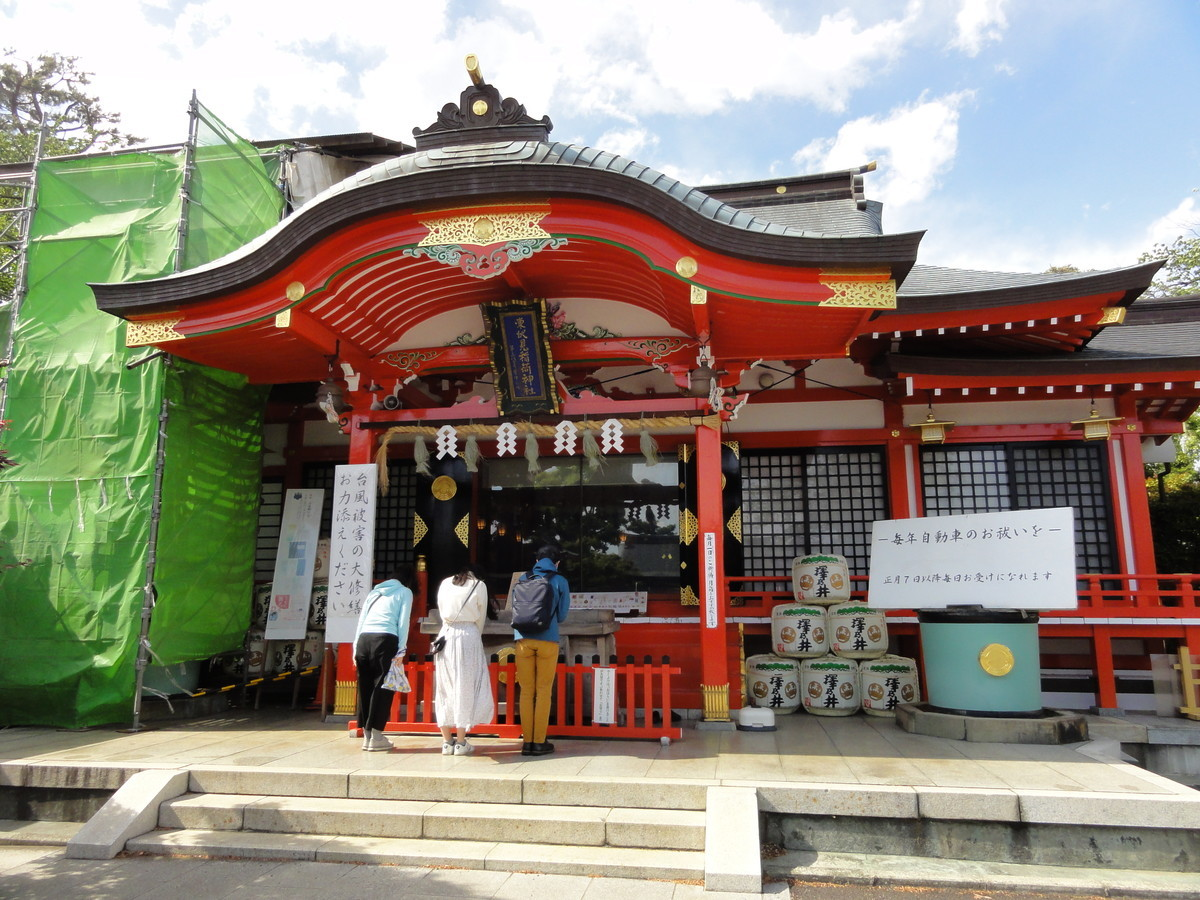 f:id:sasaki-aiki:20210503142123j:plain