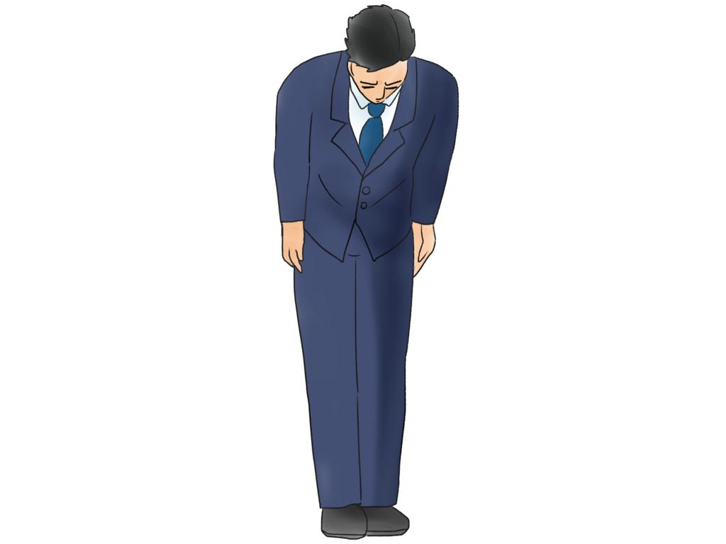 f:id:sasaki-tsuneyasu:20180308172312j:plain