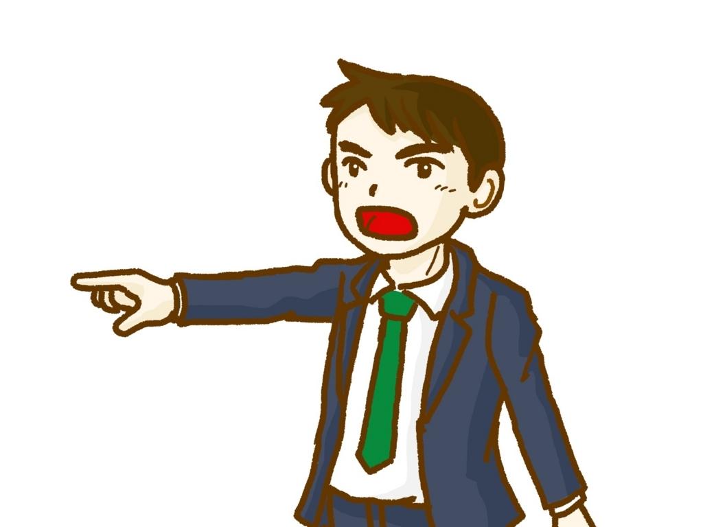f:id:sasaki-tsuneyasu:20180308174813j:plain