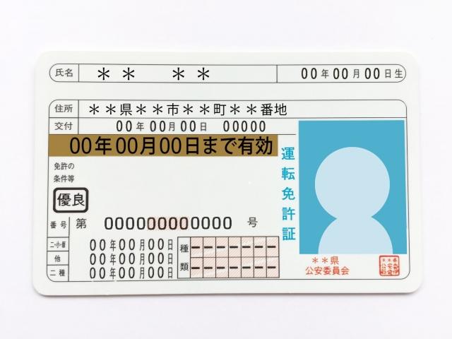 f:id:sasaki-tsuneyasu:20180330202244j:plain