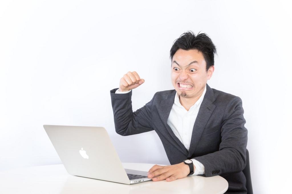f:id:sasaki-tsuneyasu:20180404154140j:plain