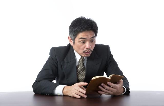 f:id:sasaki-tsuneyasu:20180404154706j:plain