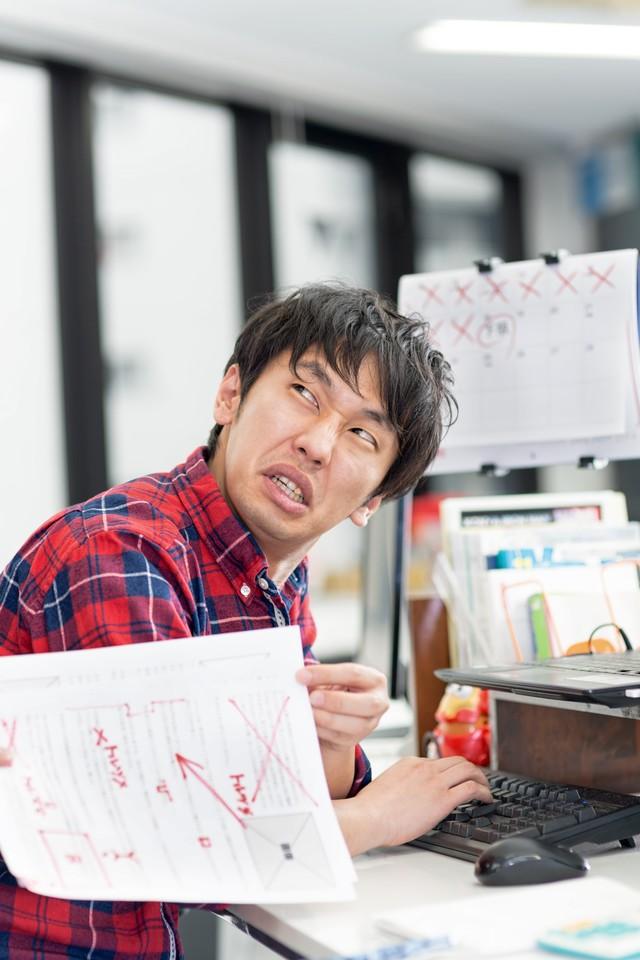 f:id:sasaki-tsuneyasu:20180404154801j:plain