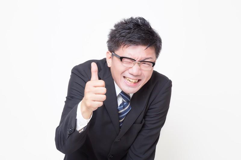 f:id:sasaki-tsuneyasu:20180603104136j:plain