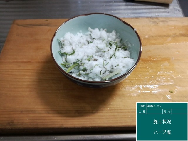f:id:sasaki-works:20190214071717j:image