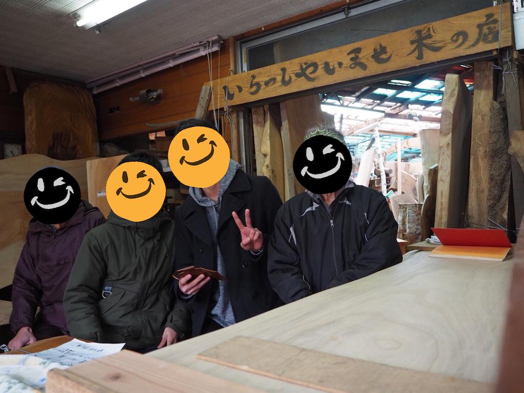 f:id:sasaki-works:20190304134405p:image