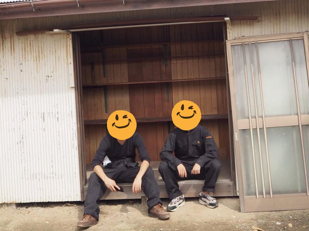 f:id:sasaki-works:20190306234116p:image