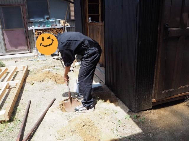 f:id:sasaki-works:20190601125526j:image