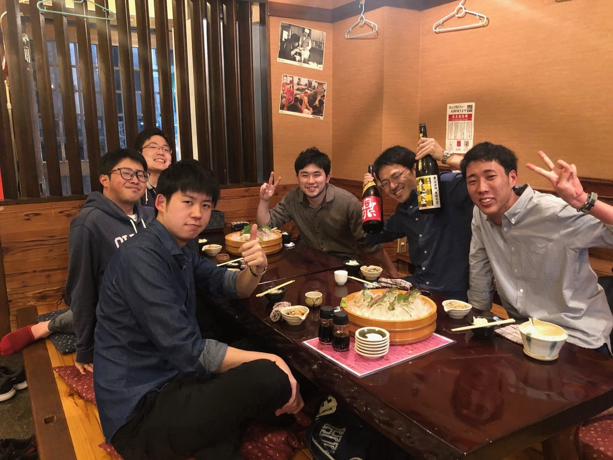 f:id:sasaki-yamada-lab:20190510220255j:plain