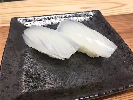 f:id:sasaki07takefumi05:20190101111916j:image