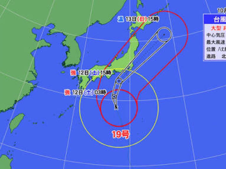 f:id:sasaki07takefumi05:20200107201023j:image