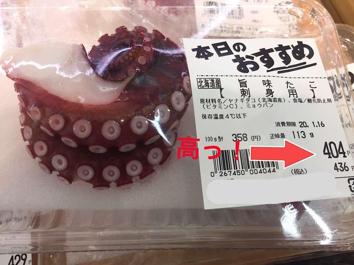 f:id:sasaki07takefumi05:20200207162747j:image
