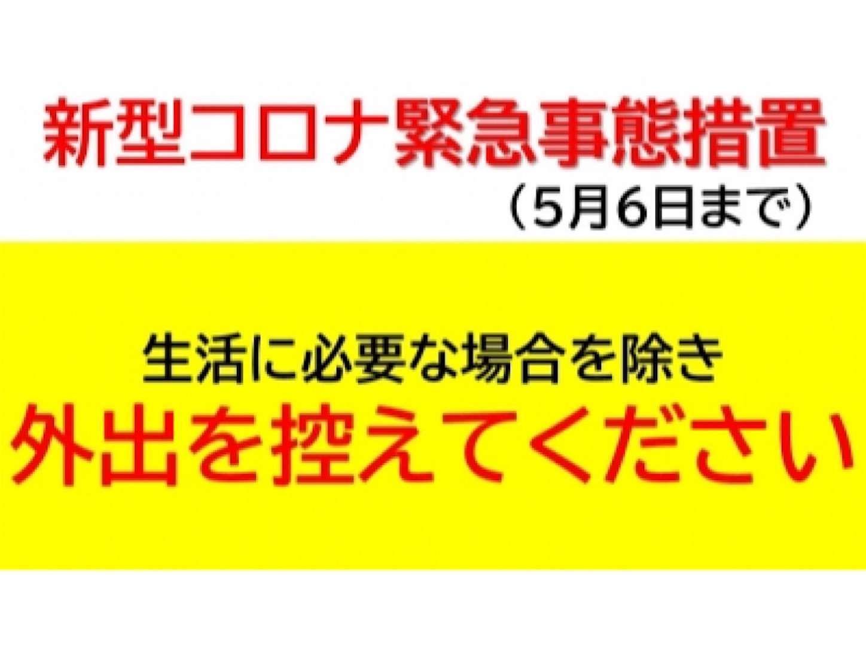f:id:sasaki07takefumi05:20200412163916j:image