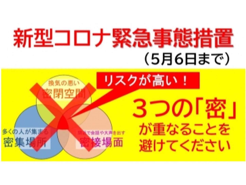 f:id:sasaki07takefumi05:20200412163950j:image