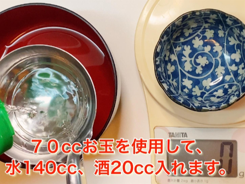 f:id:sasaki07takefumi05:20210719170042p:image