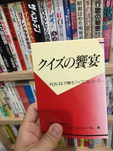 f:id:sasaki1030:20200708012922j:plain