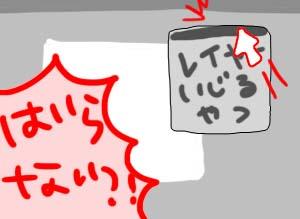 f:id:sasaki33:20160625222002j:plain