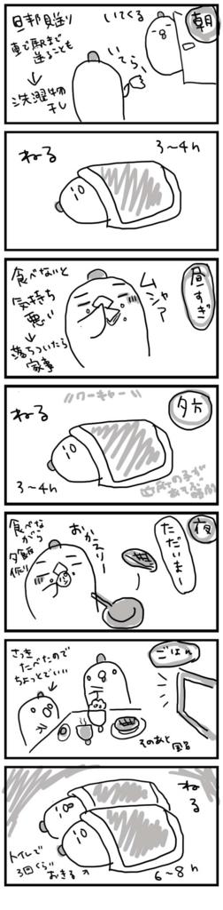 f:id:sasaki33:20160702165603j:plain