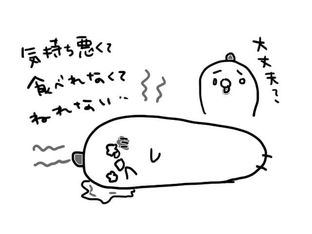 f:id:sasaki33:20160702170716j:plain