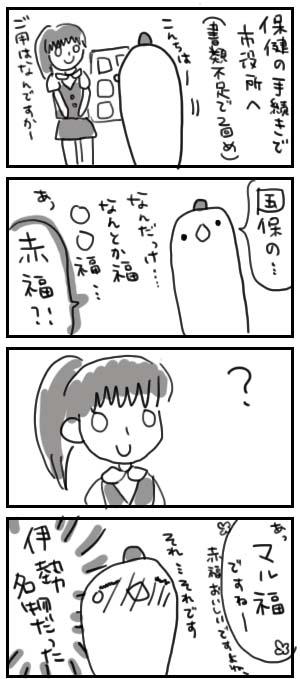 f:id:sasaki33:20160704121522j:plain