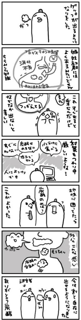 f:id:sasaki33:20160715162754j:plain