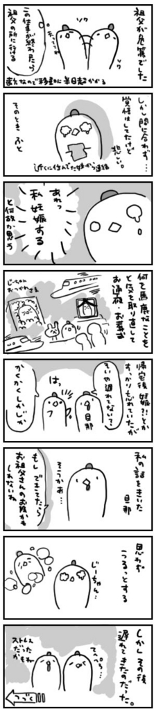 f:id:sasaki33:20160725181823j:plain