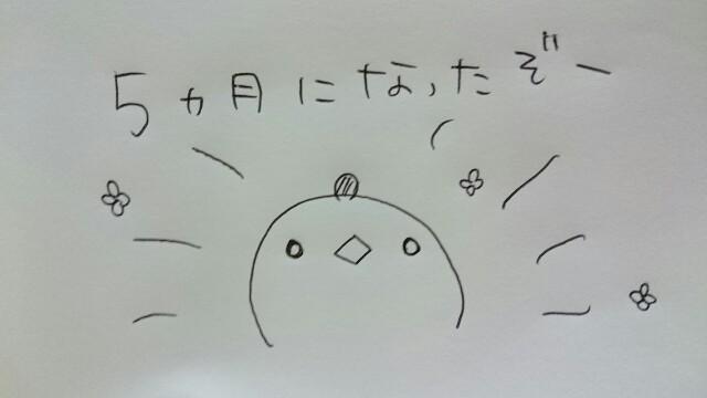 f:id:sasaki33:20160826172232j:image