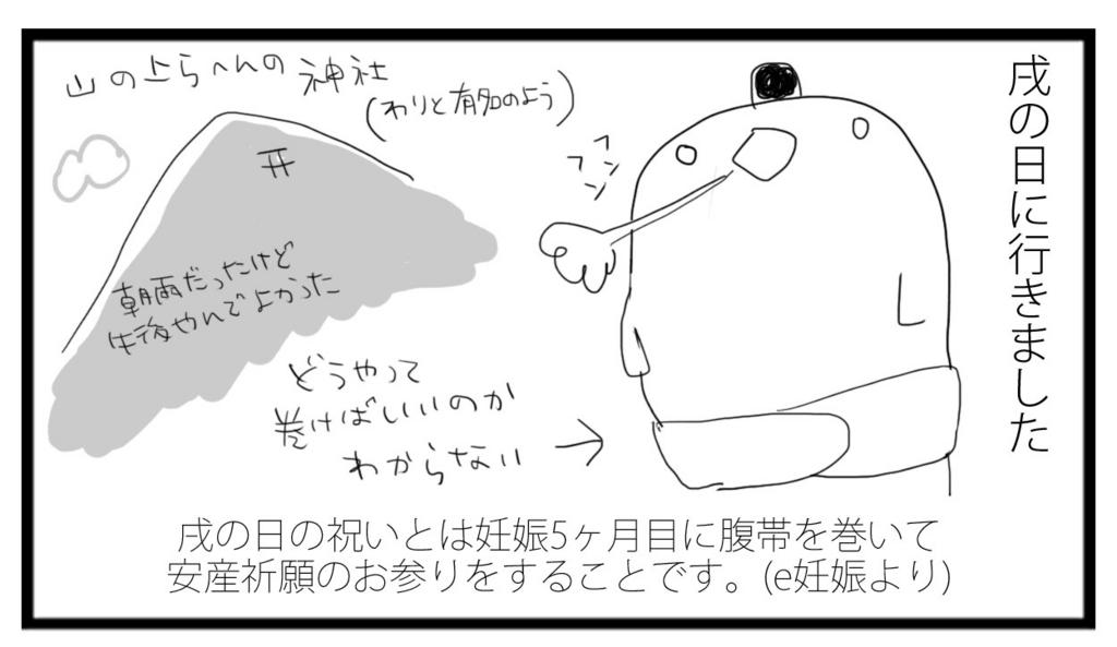 f:id:sasaki33:20160916142652j:plain