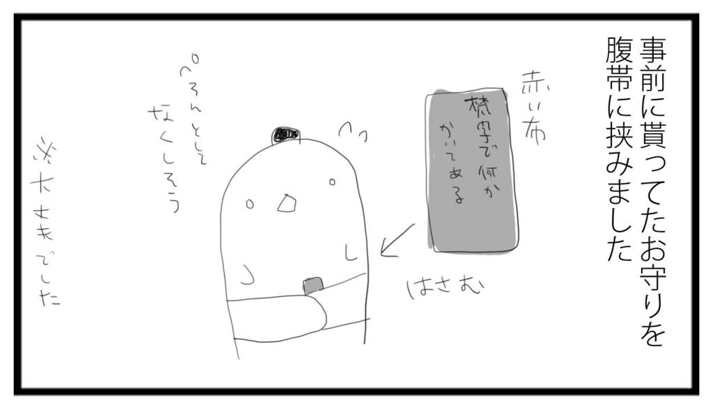f:id:sasaki33:20160916143127j:plain