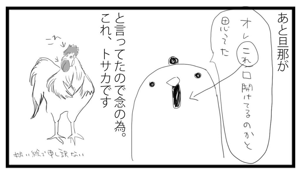 f:id:sasaki33:20160916153838j:plain