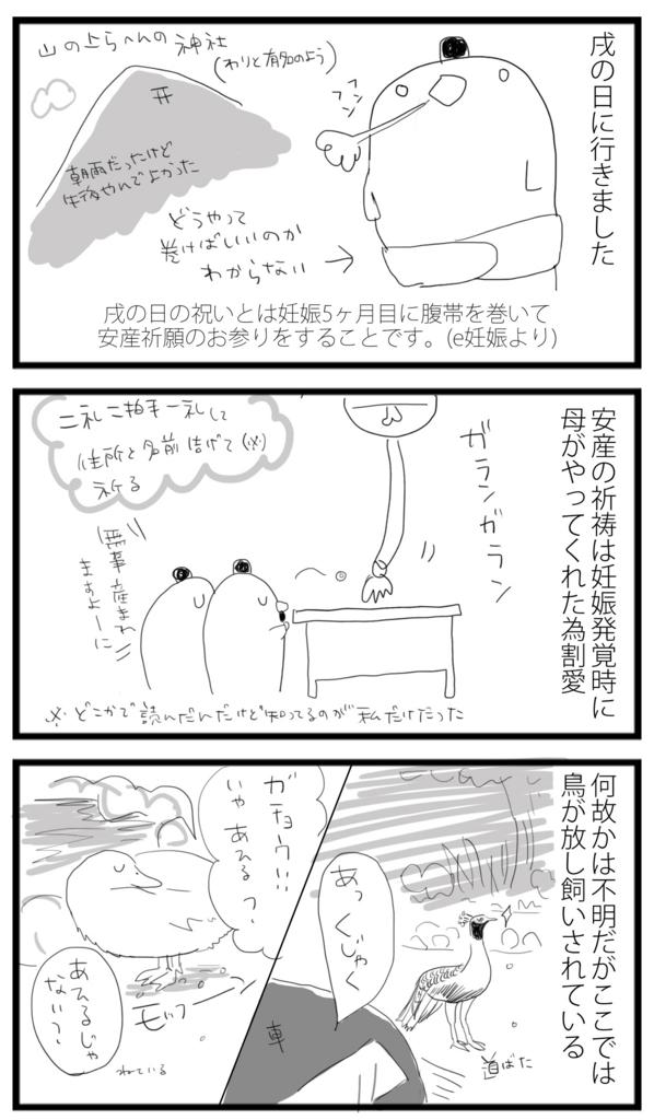 f:id:sasaki33:20160916184131j:plain