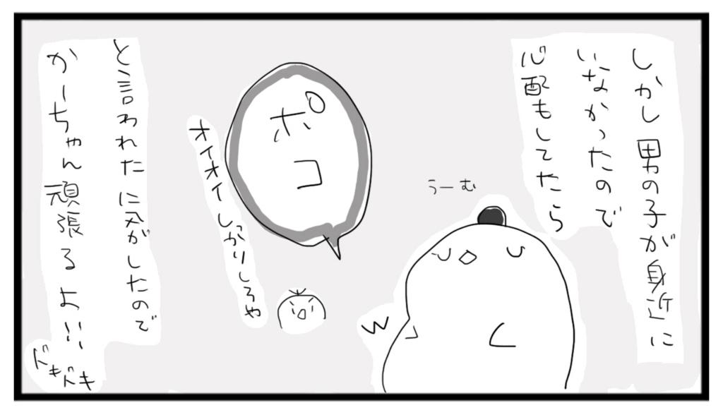 f:id:sasaki33:20160925165020j:plain