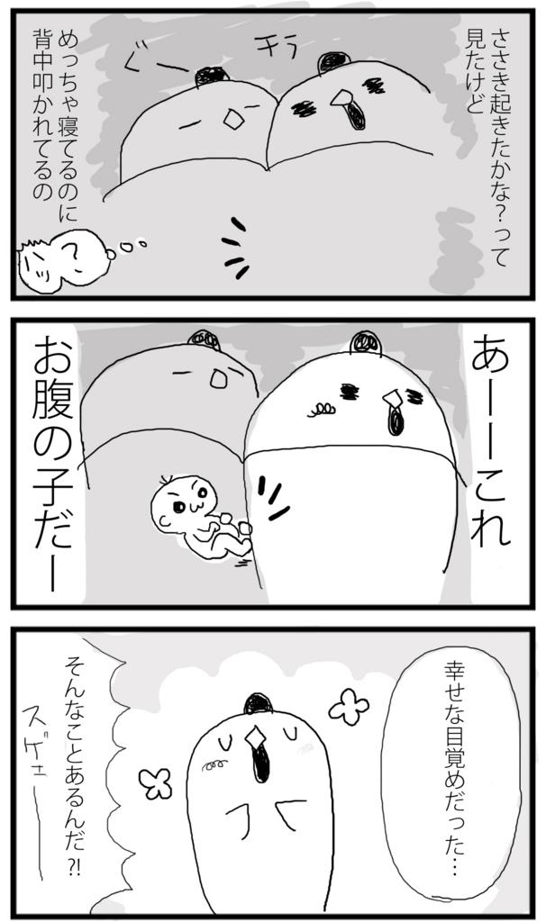 f:id:sasaki33:20160928144420j:plain