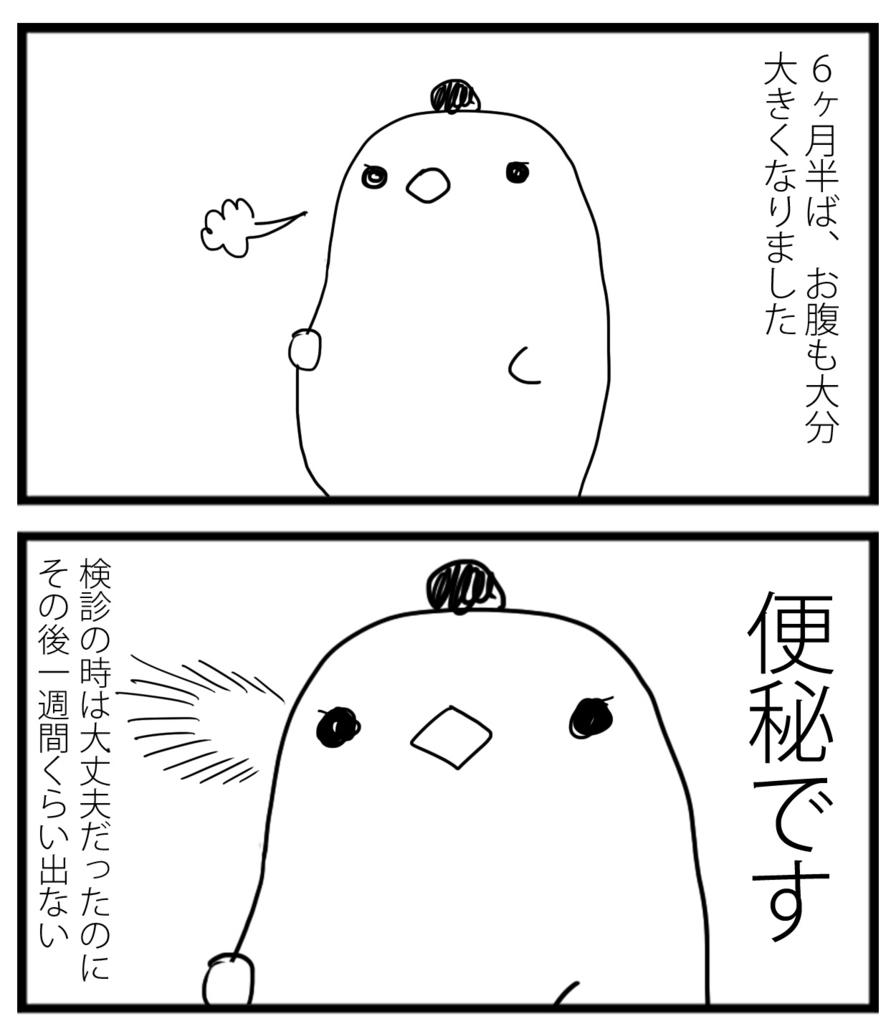 f:id:sasaki33:20161006201708j:plain