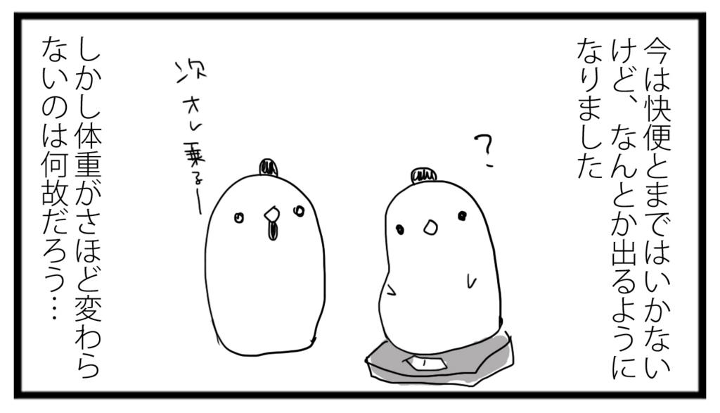 f:id:sasaki33:20161006201940j:plain